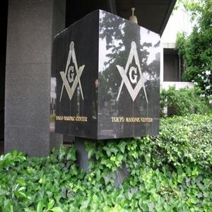 フリーメイソン 日本人メンバー ロッジ 入会方法
