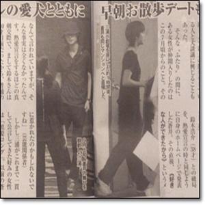 蒼井優の元カレ(元恋人)は?歴代彼氏はイケメン俳優ばかり!一覧にしてまとめてみた
