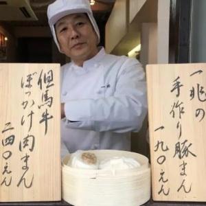 野村周平の父は日本人じゃなかった?経営する肉まん店の情報と野村訓市との関係も