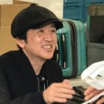 米村弘光の経歴や顔の写真(画像)は?現在は廃業して引退していた噂があった…