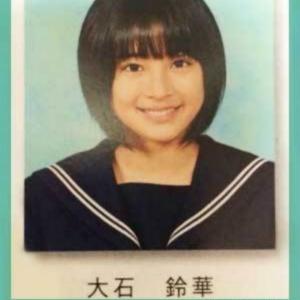 広瀬すず 幼少期 高校生 写真 画像 卒アル かわいい 可愛すぎる