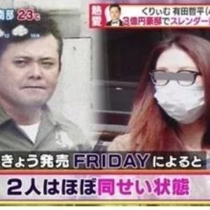 有田哲平 結婚相手 誰 嫁 妻 年齢 顔 写真 画像 馴れ初め 合コン