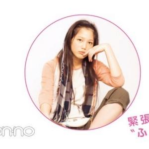 本田翼の幼少期 子供時代 中学 高校 写真 画像 卒アル 卒業写真