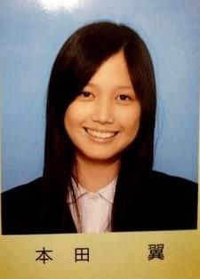 本田翼 幼少期 子供時代 中学 高校 写真 画像 卒アル 卒業写真