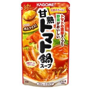 鍋を毎日食べると太る理由と体験談から太らない食べ方や具材・スープを大公開!