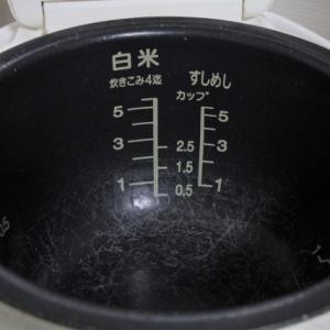 炊飯器の保温つけっぱなしや空焚きで火事になる危険性や火災事例